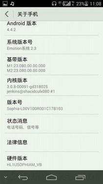 Huawei Ascend P7 avvistate le caratteristiche !
