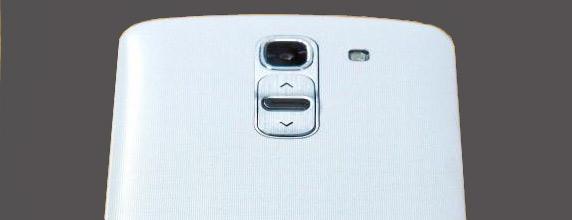 LG G Pro 2 arriva su AnTuTu