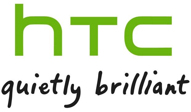 Svelate le caratteristiche tecniche di Htc One Mini 2