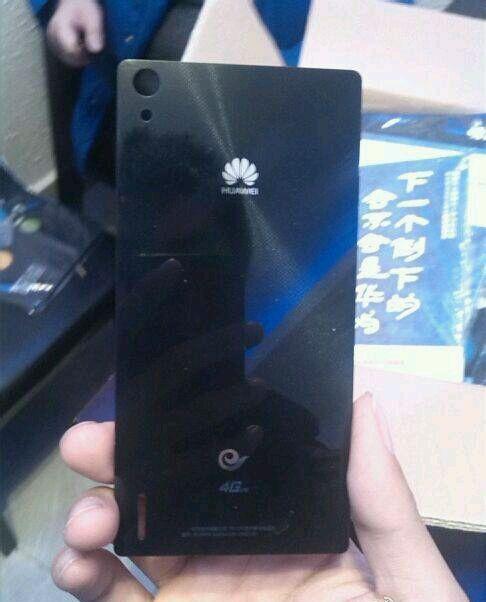 Sarà questo il nuovo Huawei Ascend P7 ?