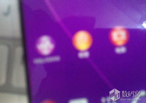 Un nuovo dispositivo Sony Xperia in arrivo ?