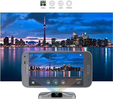 Samsung Galaxy Beam 2 in arrivo!