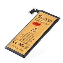 Batterie maggiorate: convengono davvero ?