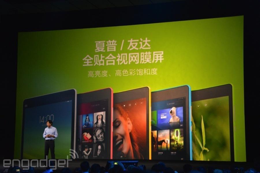 Xiaomi Mi Pad,annunciato ufficialmente,foto e caratteristiche !