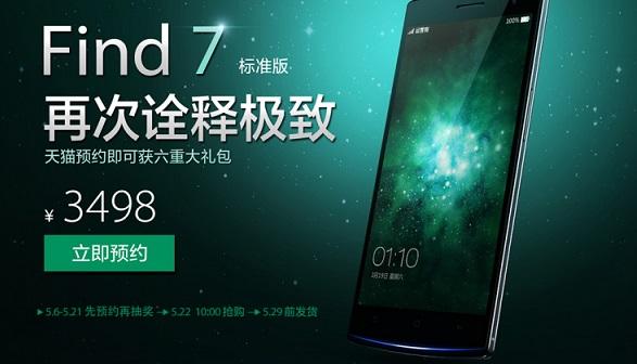 OPPO Find 7 con risoluzione QHD (2650×1440) in vendita in Cina