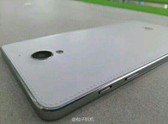 Un nuovo smartphone Huawei appare in rete,scopriamolo insieme