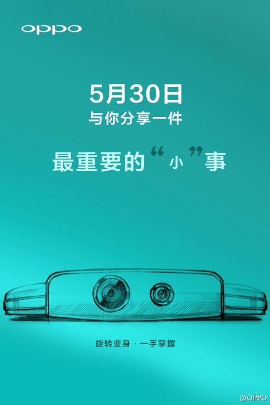 Oppo N1 Mini,presentazione 30 maggio