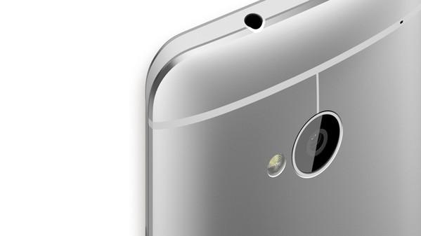 Specifiche tecniche all'avanguardia per HTC One M8 Prime