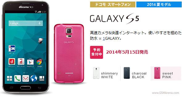 Galaxy S5: avvistato su NTT il colore rosa