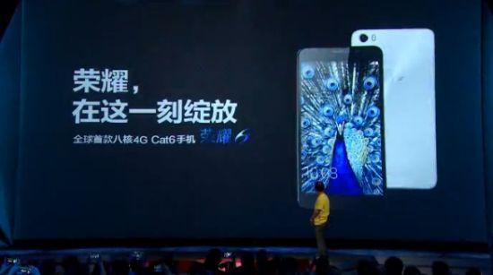 Huawei Honor 6,presentato ufficialmente
