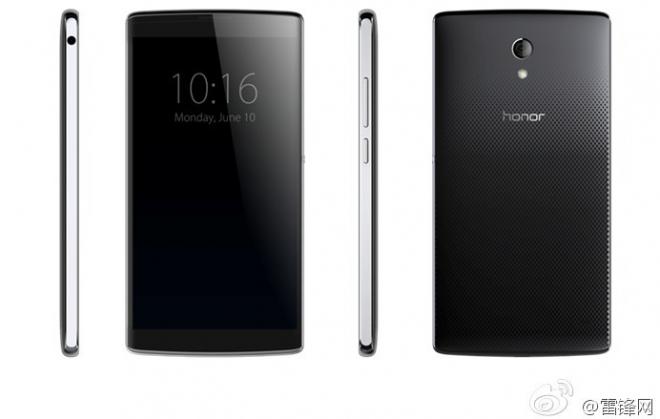 Huawei Mulan:L'Octa core che batto gli ultimi Socket SnapDragon