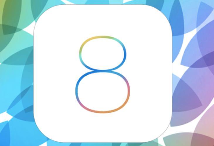 Alcuni trucchi per iOS 8 su iPhone,scopriamoli insieme