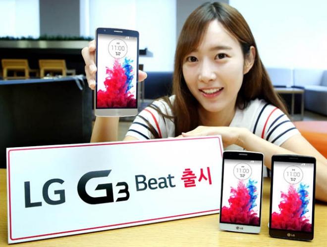 LG G3 S in Germania a 349 euro entro metà agosto