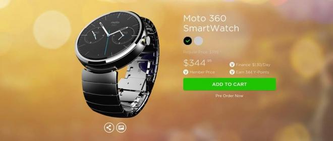 Motorola Moto 360 avvistato in uno store australiano
