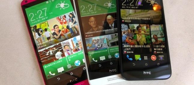 HTC A11: ecco un nuovo presunto modello di HTC Desire