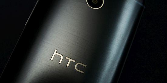 HTC One M8 EYE ad Ottobre con una fotocamera posteriore da 13 megapixel