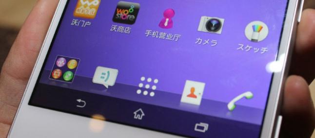 Sony Xperia T2 Ultra: ecco un nuovo aggiornamento certificato