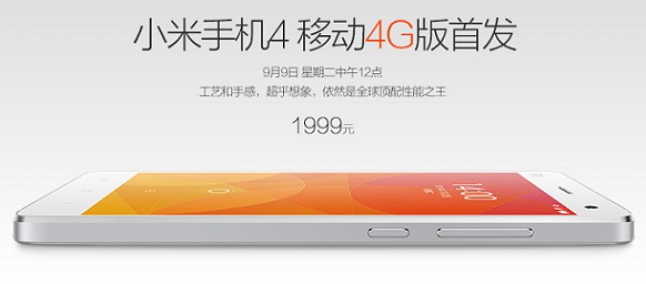 Xiaomi Mi4 in versione LTE è in vendita in Cina a 230 euro