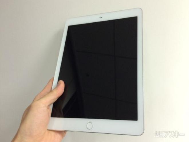 iPad Pro da 12.9 pollici monterà l'architettura A8X?