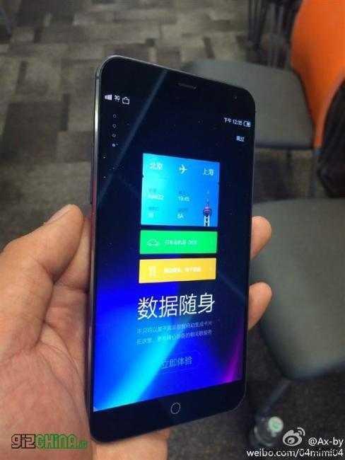 Meizu MX4 Mini: eccolo in una presunta prima foto dal vivo