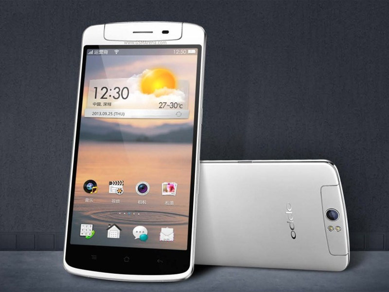 Oppo N3, successore di Oppo N1 potrebbe arrivare a fine mese