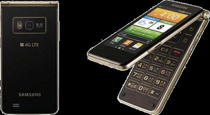 Galaxy Golden 2:Lo Smartphone a conchiglia stile anni 90 approda nel mercato