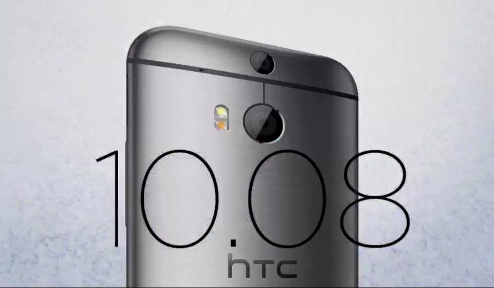 HTC tramite Twitter annuncia un nuovo smartphone che arriverà domani