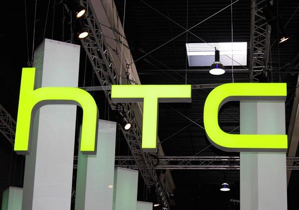 HTC Nexus 9: prima foto leaked
