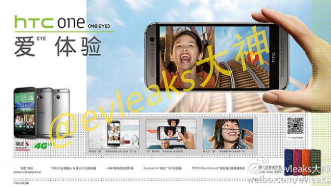HTC One M8 Eye si mostra in un presunto rendering