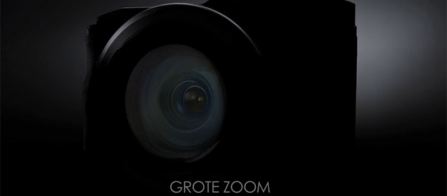Canon mostra (per sbaglio) la nuova PowerShot :Sensore Sony maggiorato e Zoom ampio