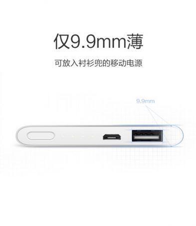 Xiaomi lancia un Power Bank dal costo contenuto