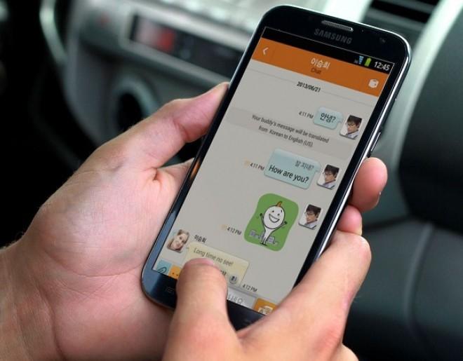 ChatON,Samsung pensa di disattivarlo in diversi paesi