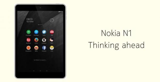 Nokia N1 si mostra in un spot pubblicitario
