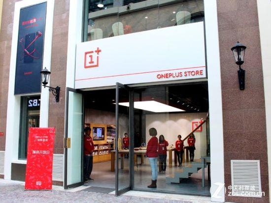 OnePlus apre il suo primo store a Pechino