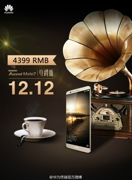 """Huawei programma un evento per il 12 Dicembre:Presenterà il Mate 7 """"Monarch Edition"""""""