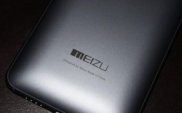 Meizu oggi lancerà uno smartphone giovanile