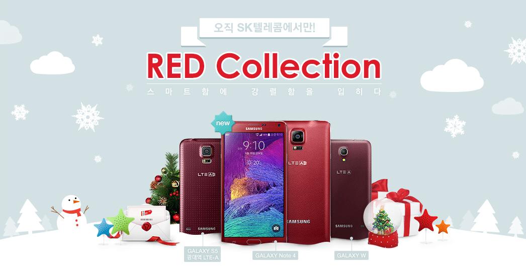 Samsung Galaxy Note 4 si colora di rosso per il Natale sudcoreano