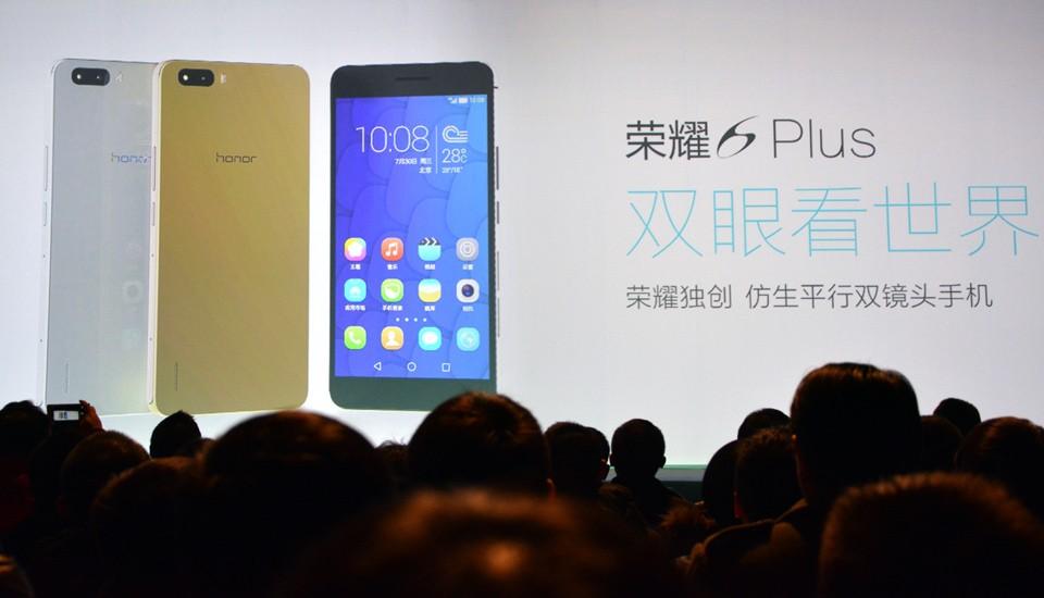 Honor 6 Plus è ufficiale, con una doppia fotocamera posteriore