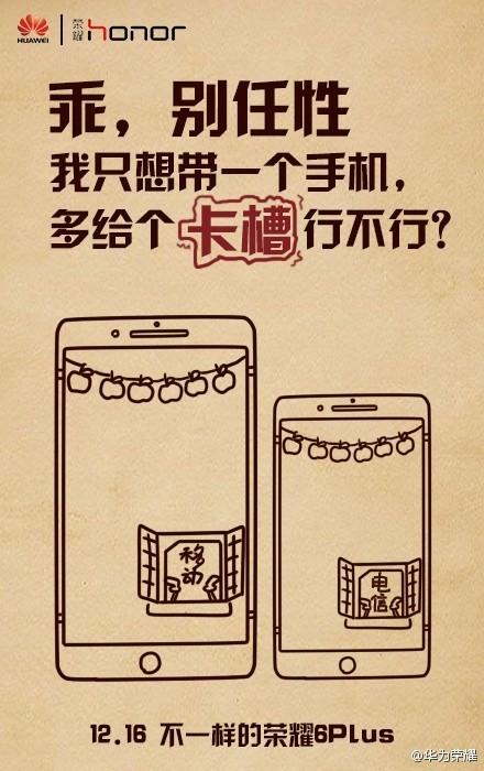 Huawei fissa la data di presentazione per l'Honor 6 Plus