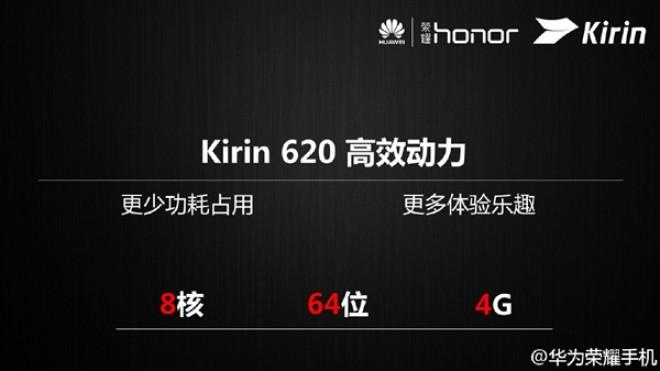 Huawei presenta ufficialmente Kirin 620: il suo primo SoC a 64-bit