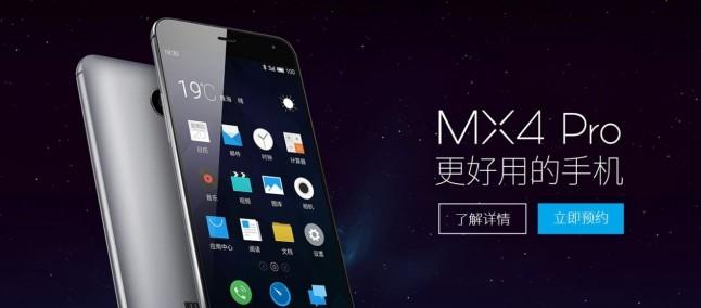Meizu MX4 Pro: 6,7 milioni di preordini in soli 14 giorni