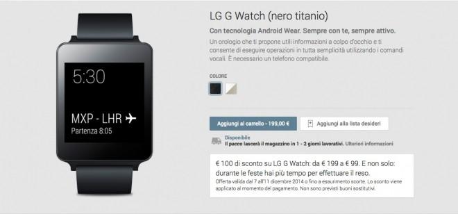 LG G Watch in offerta fino all'11 dicembre a 99 euro
