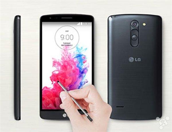 Nuovi Rumors su LG G4