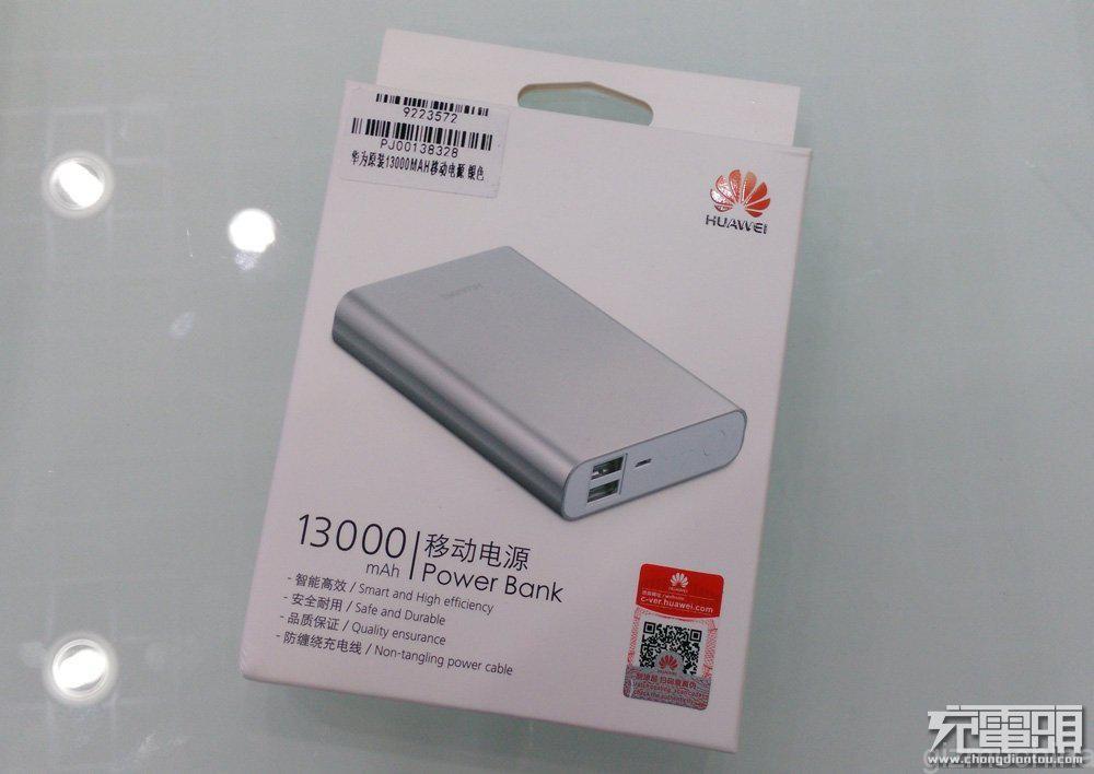 Huawei Power Bank,ecco le prime immagini