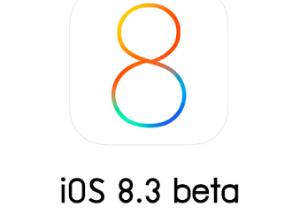 iOS 8.3: Apple rilascia la quarta versione beta