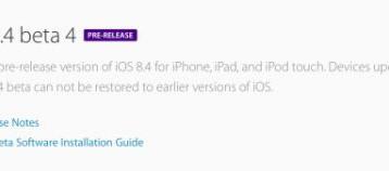 Rilasciata la build 12H4125a di iOS 8.4