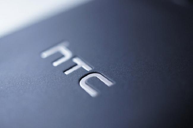 HTC Aero, nuove indiscrezioni sul display