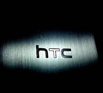 HTC One M10, quali possibili novità?