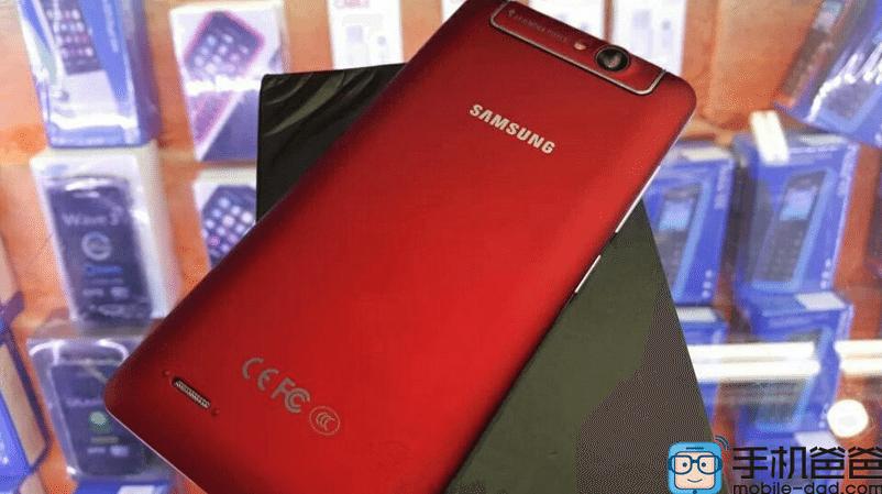 Samsung Galaxy A9: leaks