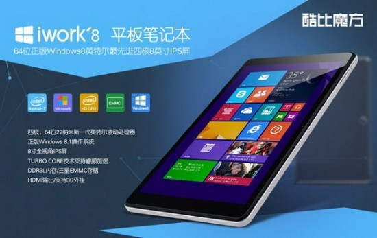 Cube iWork 8 Ultimate: il tablet economico con Windows 10
